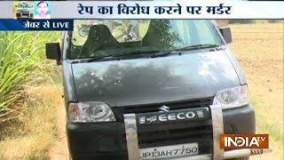 Family looted at Jewar-Bulandshahr highway in UP; robbers rape women, kill male companion