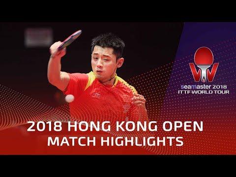 2018 Hong Kong Open Highlights | Zhang Jike vs Niagol Stoyanov (Pre)