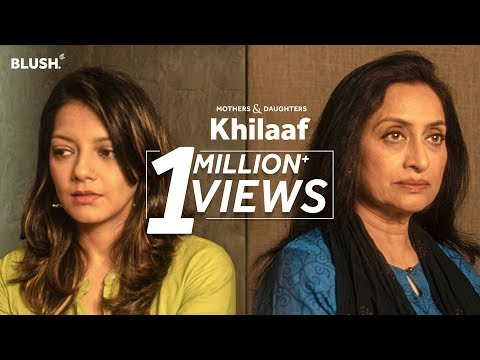 Khilaaf | Short Film of the Day
