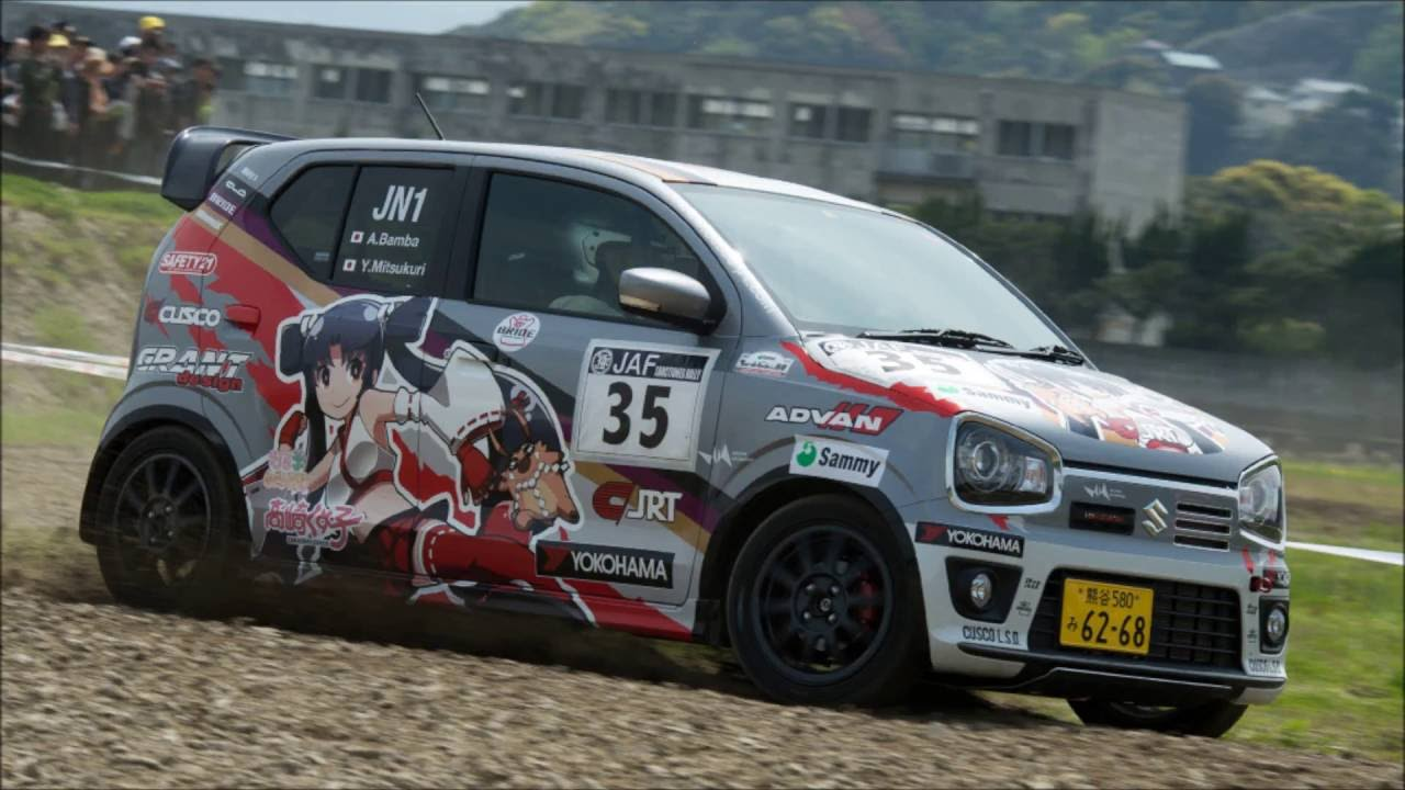Japanese K-car compete in a Japnanese Rally Championship ...