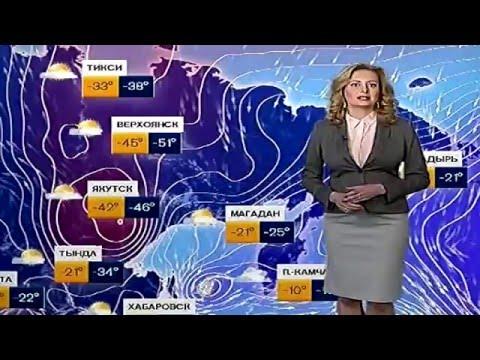 Погода сегодня, завтра, прогноз погоды на 3 дня от 6.2.2016