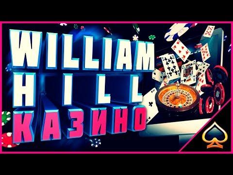 Самое крутое в мире казино
