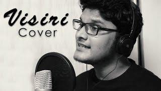 Visiri (Cover ) Enai Noki Paayum Thota | Ft., Tajmeel Sherif