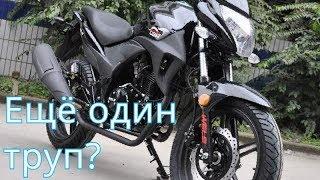 Cостояние китайского мотоцикла WELS CBR3000 после двух лет эксплуатации!
