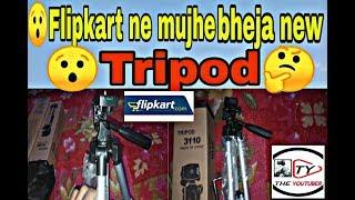 FLIPKART NE BHEJA MUJHE NEW TRIPOD !! CHEAPEST TRIPOD !! BEST FOR YOUTUBERS