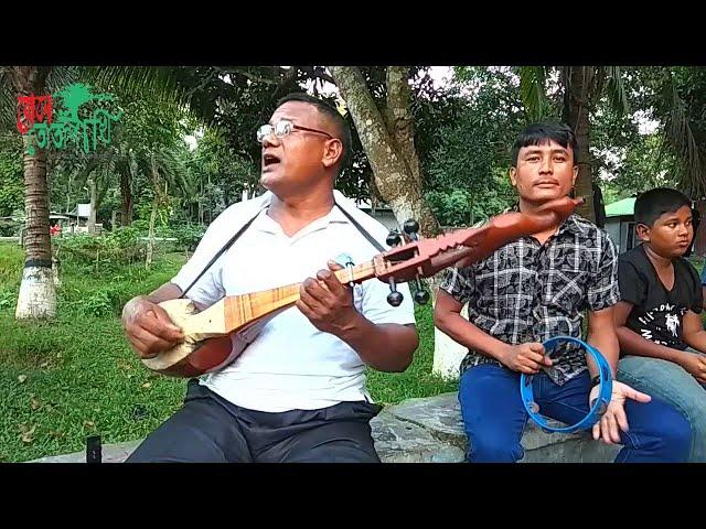 Mok Marilu Valoyre Sangna by Kali Pod Roy - Boka TotaPakhi - BTP   ???? ????????   Boka TotaPakhi