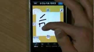 600問に挑戦!共通する二字熟語の漢字は何?「虫食い漢字クイズ」