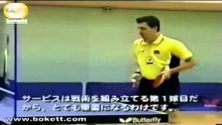 Настольный теннис подача Тимо Болла