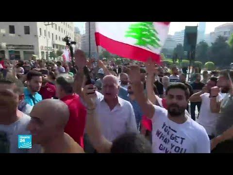 الاحتجاجات تجتاح لبنان وسط تصاعد الغضب من النخبة السياسية والفساد  - نشر قبل 52 دقيقة