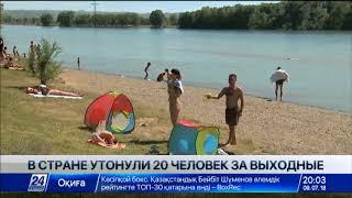 Спасатели: Вода не прощает оплошностей