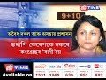 Administration fails to make Ranee Narah leave the rooms she had occupied at Circuit House, Guwahati