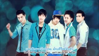 [MP3] Idolz - Huk Tae Bor Ga Bork ຮັກແຕ່ບໍ່ກ້າບອກ | Lao Pop 2011