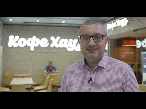 Смотреть фото Кофейня «Кофе Хауз» в бизнес центре «Нагатинский»  Кофе   в ритме жизни новости россия москва