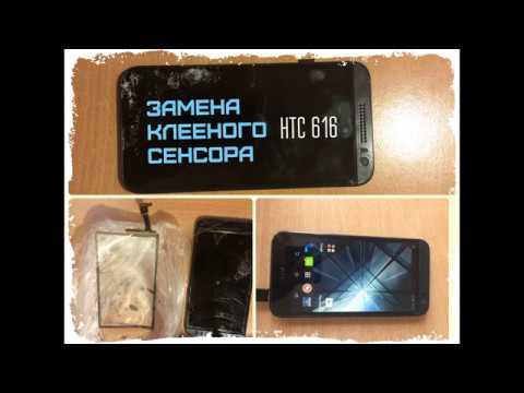 №1 Где купить запчасти для сотовых телефонов в Екатеринбурге. Список поставщиков.