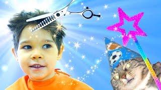 НЕПОСЛУШНЫЕ ВОЛОСЫ. Детская стрижка на #ЭрикШоу