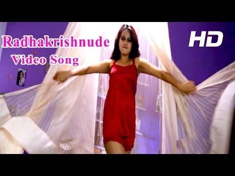 రొమాన్స్ Movie   Radhakrishnude Video Song   Prince , Dimple Chopade,Manasa