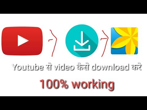 100% Working How To Download Youtube Video In Phone Or Sd Card