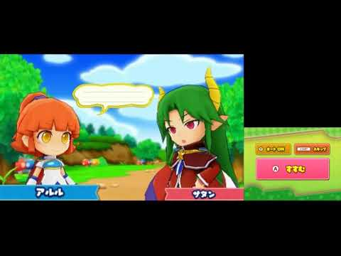 Puyo Chronicle English Patch Proof of concept