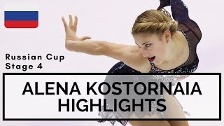 Alena KOSTORNAIA Russian Cup Stage 4 Highlights Алена Косторная Кубок России 2020 21