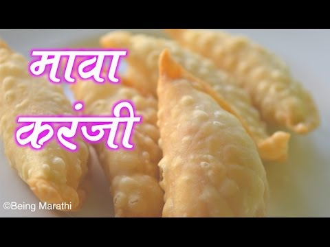 gujiya holi recipe mawa karanji marathi recipe gujiya holi recipe mawa karanji marathi recipe indian food forumfinder Choice Image