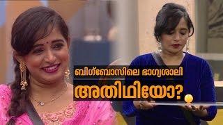 Who is Aditi Rai Detail profile Asianet Bigg Boss House Malayalam