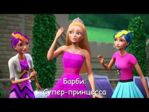 Мультики интересные девочкам, Мультфильмы для девочек