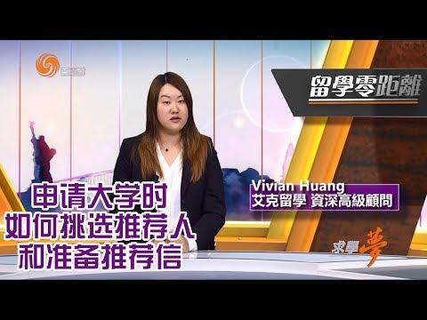 《人杰地灵》为你而来:李祥春(5) 正信不移 (2/3)来源: YouTube · 时长: 8 分钟2 秒