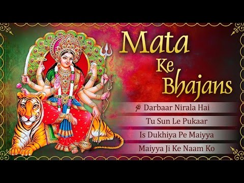 Mata Ke Bhajans   Jai Mata Di Songs   Bhajan Hindi   Bhakti Songs
