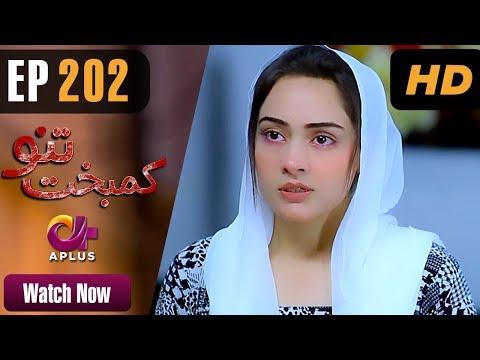 Kambakht Tanno - Episode 202 - Aplus ᴴᴰ Dramas