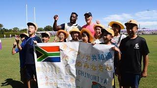 南アフリカ代表に大歓声 ラグビー・ワールドカップ