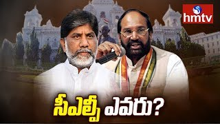 Telangana CLP Meeting Today : CLP Leader Will Be Annouce Today | hmtv