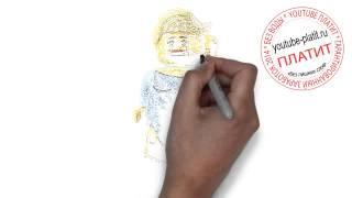 Лего герои  Как правильно нарисовать тело лего человека поэтапно(ЛЕГО. Как правильно нарисовать человека лего героя поэтапно. На самом деле легко http://youtu.be/FvqHUTLwynQ Однако..., 2014-09-05T11:45:46.000Z)