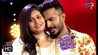 Ravi&Nitya Performance | Avunu Valliddaru Godavapaddaru |  2nd Sep 2019