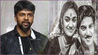 ஜெமினி சாவித்திரி இடையே நடந்த காதல் போட்டி, பொறாமை   Madhan Karky Reveals Nadigaiyar Thilagam Story