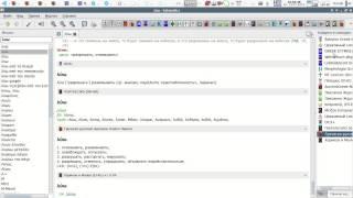 Электронные словари древнегреческого языка в программе GoldenDict