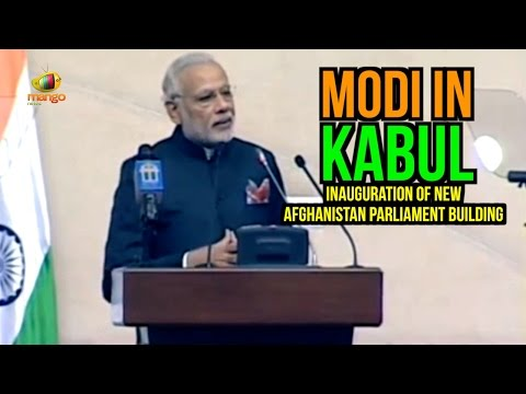 Modi Speech at Inauguration Of New Afghan Parliament Building | Modi In Kabul | Mango News