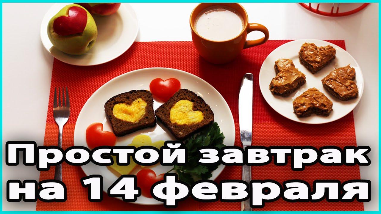 Ютуб рецепты что приготовить на 23 февраля