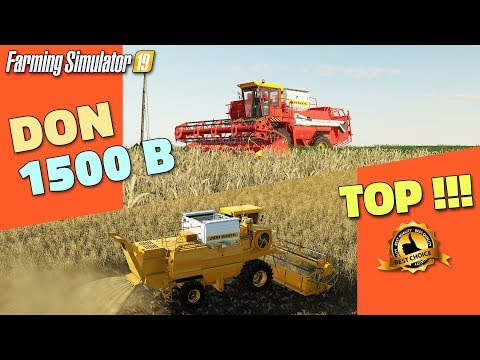 FS19   Don 1500 B - review