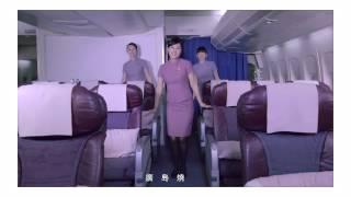 中華航空 新 日本旅遊節 mv