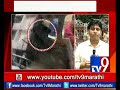 Dabholkar Murder Case: Accused Sachin Andure produced before court, आरोपीला कोर्टात केलं हजर-TV9