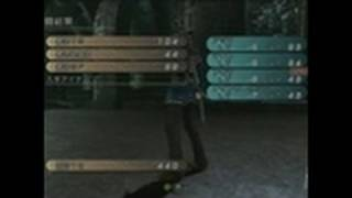 Enchanted Arms Xbox 360 Gameplay_2006_01_12_1