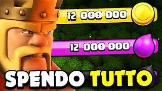 24KK! SPENDO TUTTO SEEEEEEEE - Clash of Clans