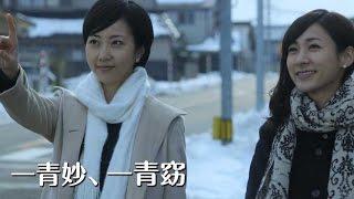 台湾料理と一青妙・窈姉妹と母の絆が溢れる/映画『ママ、ごはんまだ?』予告編