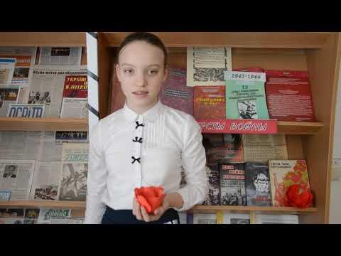 SGT Television: Учні 5-х класів зустрілися з ветераном Другої світової війни Казначеєвим Володимиром Петровичем