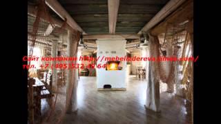 http mebelizdereva jimdo com Мебель под старину для ресторанов.(, 2014-07-13T15:09:25.000Z)