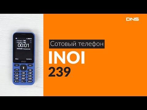 Распаковка сотового телефона INOI 239 / Unboxing INOI 239
