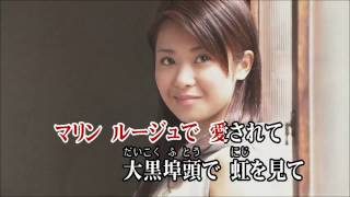 Wii カラオケ U - (カバー) LOVE AFFAIR~秘密のデート / サザンオールスターズ (原曲key)