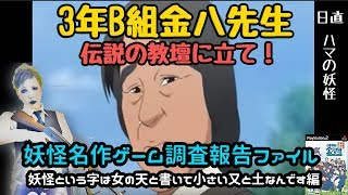 このチャンネルは横浜に生息するエンタメ妖怪アラタカレイケンが故郷の...
