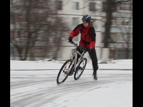 Горный велосипед - Как не упасть на льду, особенности зимней езды, Winter Riding