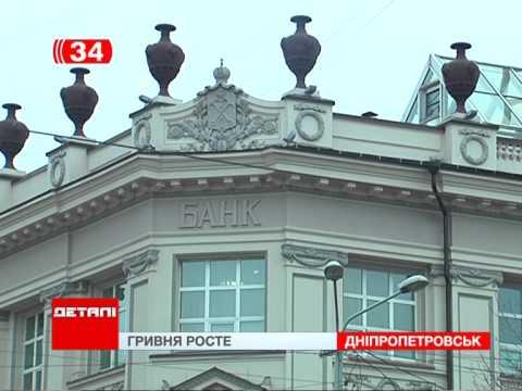 Почем в Днепропетровске можно купить доллары